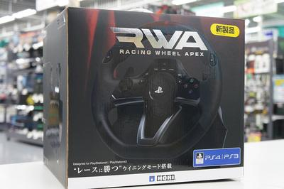 rwa01.jpg
