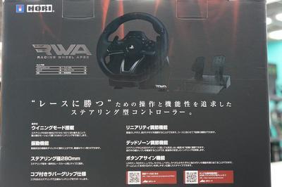 rwa02.jpg
