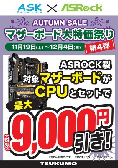 asrock1119.jpg