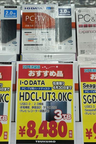 hdcl-ut30kc_20170403.jpg