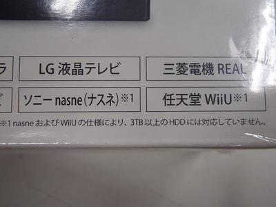PC140957.JPG