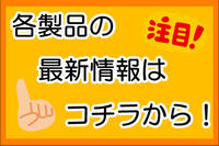 トップアイコン.jpg