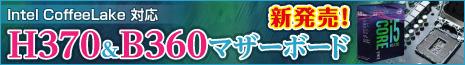 shop_top_124n_03.jpg