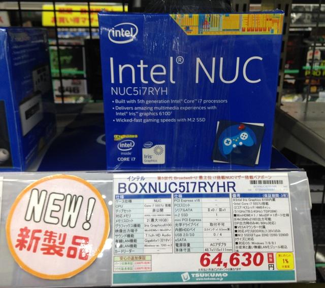 BOXNUC5I7RYHR.jpg