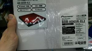 BDR-XD05R-XL2