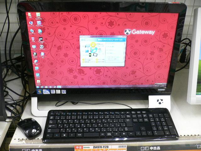 Gateway ZX4970 64 BIT