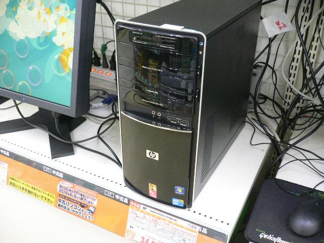 P1000891.JPG
