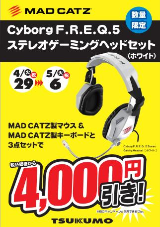 P1009998.JPG