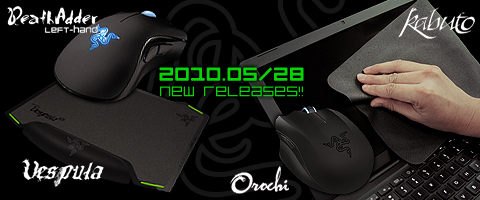 razer new rerease