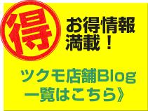 blog荳�隕ァ縺ッ縺薙■繧会シ�