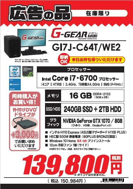 GI7JC64TWE2.jpg