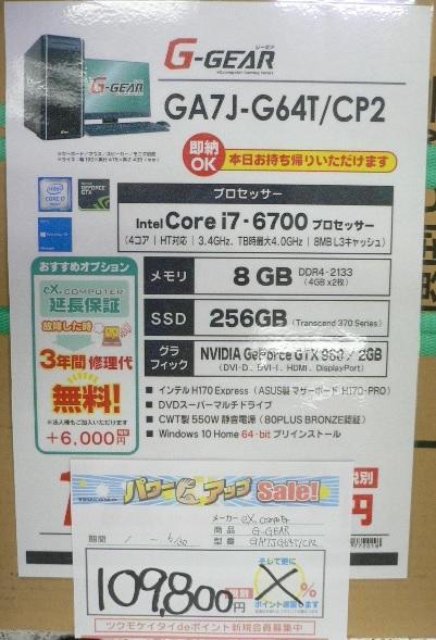 G64TCP2改定.jpg