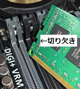 201609_memory4-a.jpg
