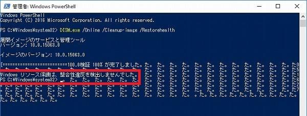 201710_wu02-sM.jpg