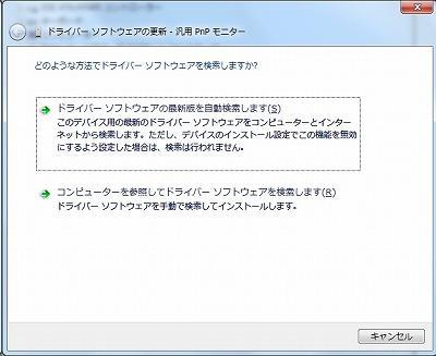 201809_MonitorDriver2-s.jpg