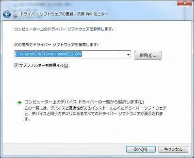 201809_MonitorDriver3-s.jpg