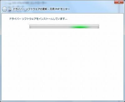 201809_MonitorDriver4-s.jpg