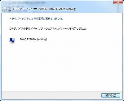 201809_MonitorDriver5-s.jpg