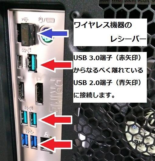 201812_USB3_1.jpg