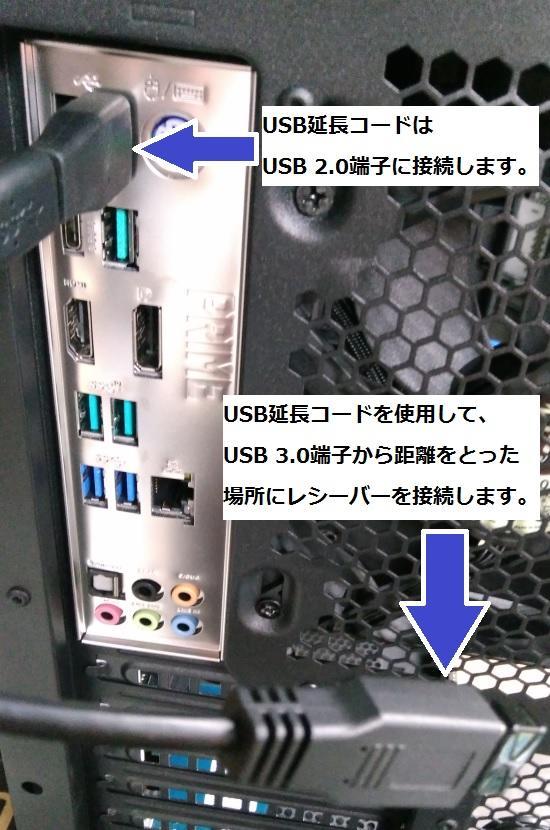 201812_USB3_2.jpg