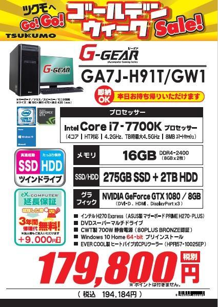 GA7JH91GW1.jpg