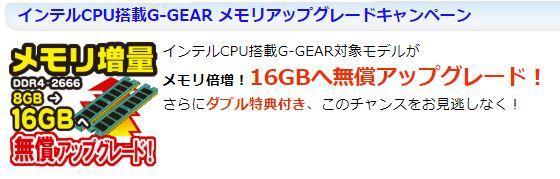 キャプチャ.JPG4.JPG