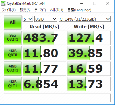 wd green 240 速度.png
