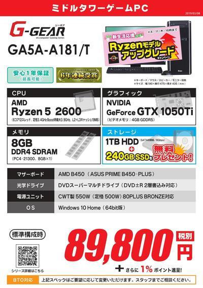 GA5A-A181_T-CP_page-0001.jpg