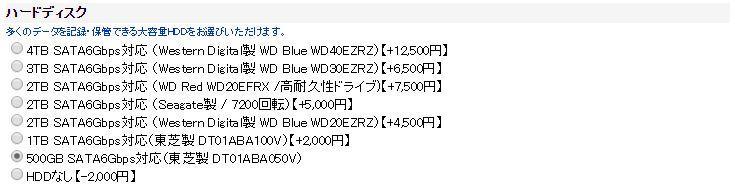 BLOG071204.JPG