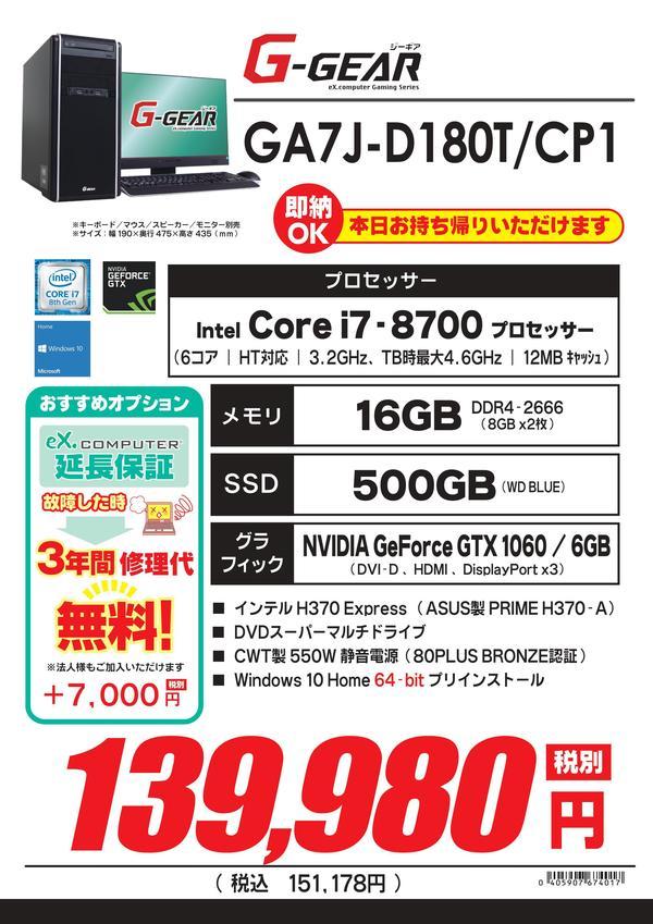 D180TCP1.jpg