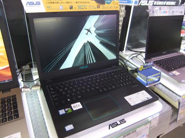 DSCF8500.JPG