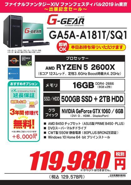GA5A-A181T_SQ1_page-0001 (2).jpg