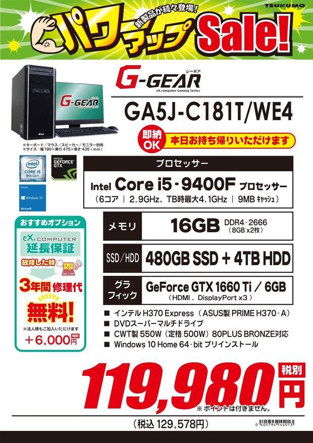 GA5J-C181T_WE4_page-0001 (1).jpg