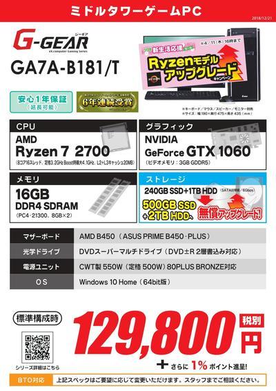 GA7A-B181_T-CP_page-0001.jpg