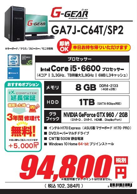GA7JC64TSP2.jpg