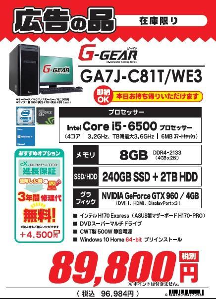 GA7JC81TWE3.jpg