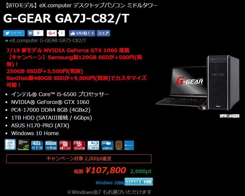 GA7JC82T.jpg