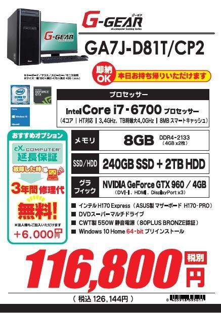 GA7JD81TCP2.jpg