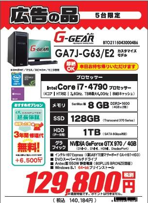 GA7JG63E2.jpg