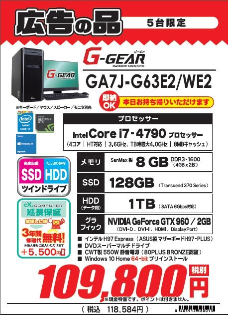 GA7JG63E2WE2.jpg