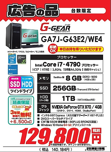 GA7JG63E2WE4.jpg
