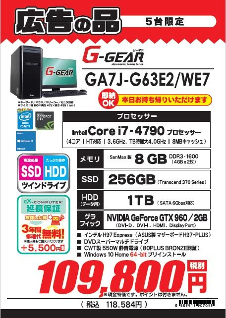 GA7JG63E2WE7.jpg