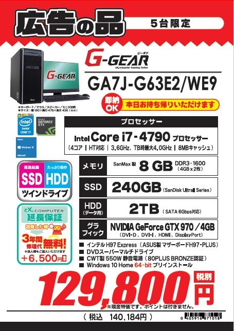 GA7JG63E2WE9.jpg