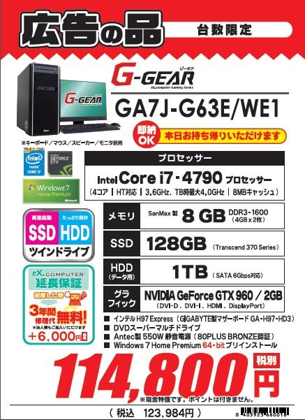 GA7JG63EWE1.jpg
