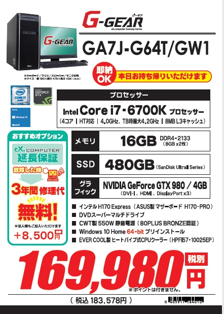 GA7JG64TGW1.jpg