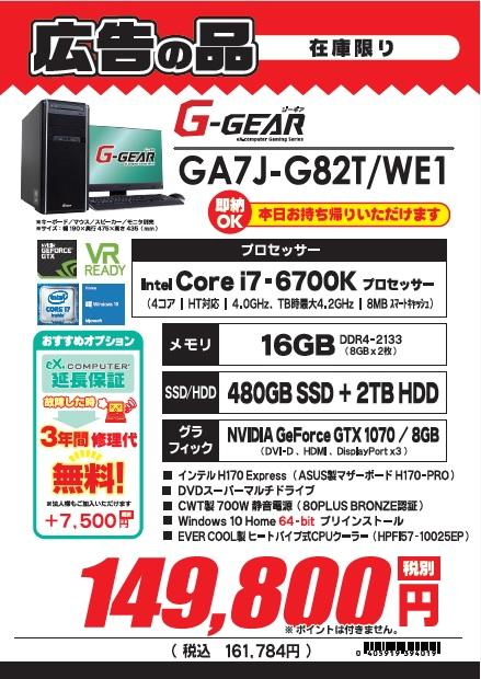 GA7JG82TWE1.jpg