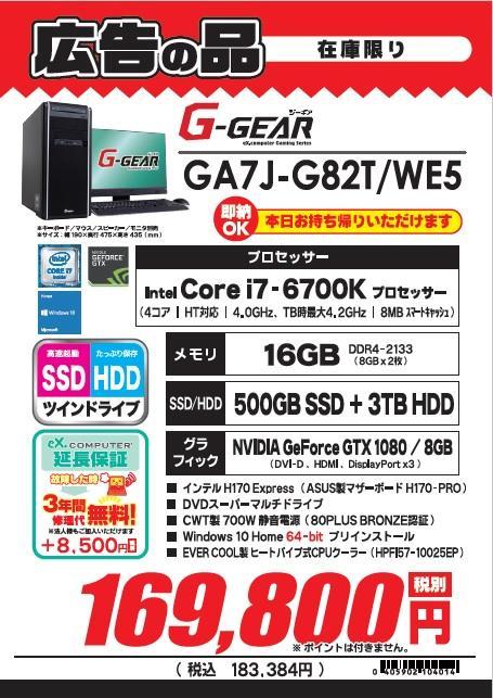 GA7JG82TWE5.jpg