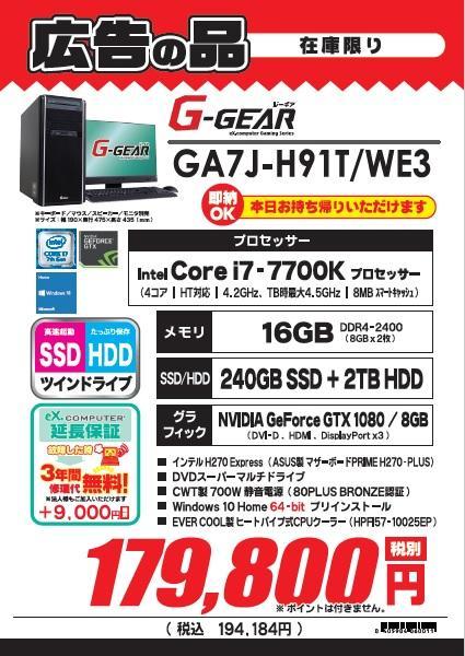 GA7JH91TWE3.jpg