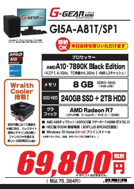 GI5AA81TSP1.jpg