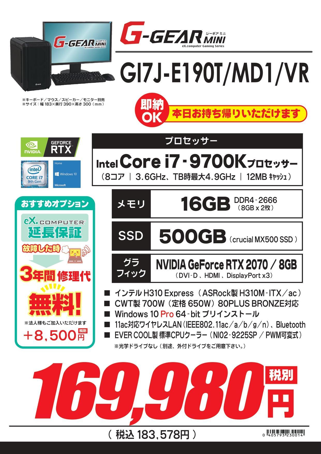 GI7J-E190T_MD1_VR_page-0001 (2).jpg